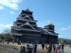 Closer View of Kumamoto Castle