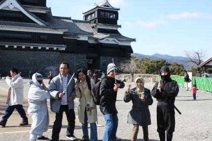 With the Ninja